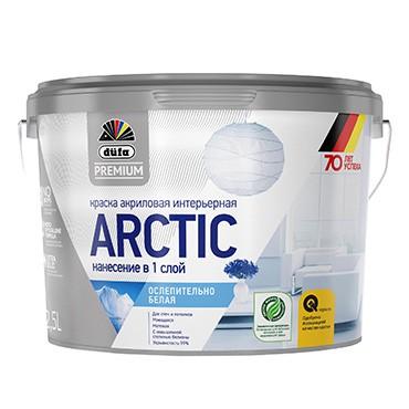 """""""DufaPremium"""" ВД краска ARCTIC акриловая интерьерная ослепительно белая база 1  2,5л"""
